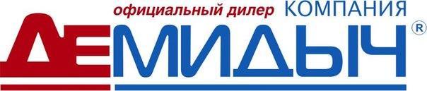 Картинки по запросу демидыч лого