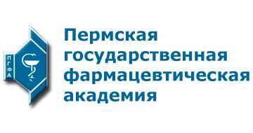 Заявка на дистанционное обучение в Пермская государственная фармацевтическая академия